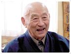 黒田俊雄 - Toshio Kuroda - Jap...