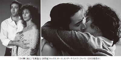 photo_49-3