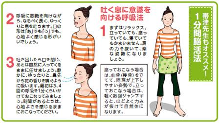 kenkou63_1