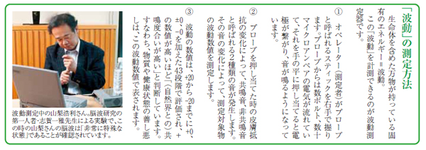 kenko_58_04