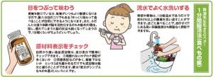 kenko_61_01