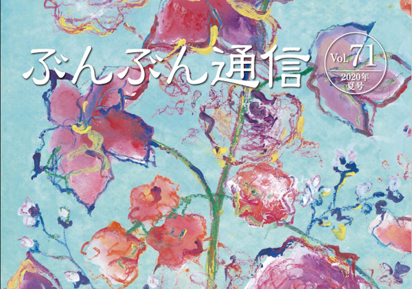 cover_071
