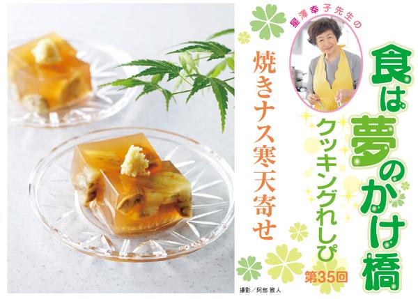 hosizawa71