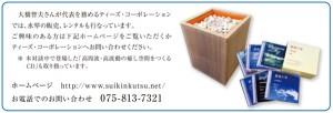 kenkou72_1