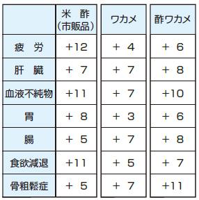iyashi73_1